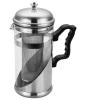 BK-318 Кофейник/заварочный чайник -