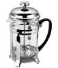 BK-319 Кофейник/заварочный чайник -